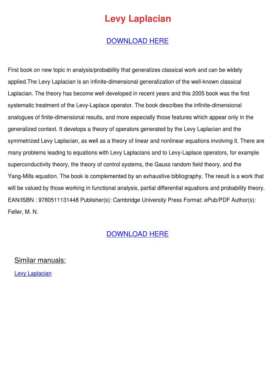 download фармацевтическая экспертиза рецепта учебно методическое