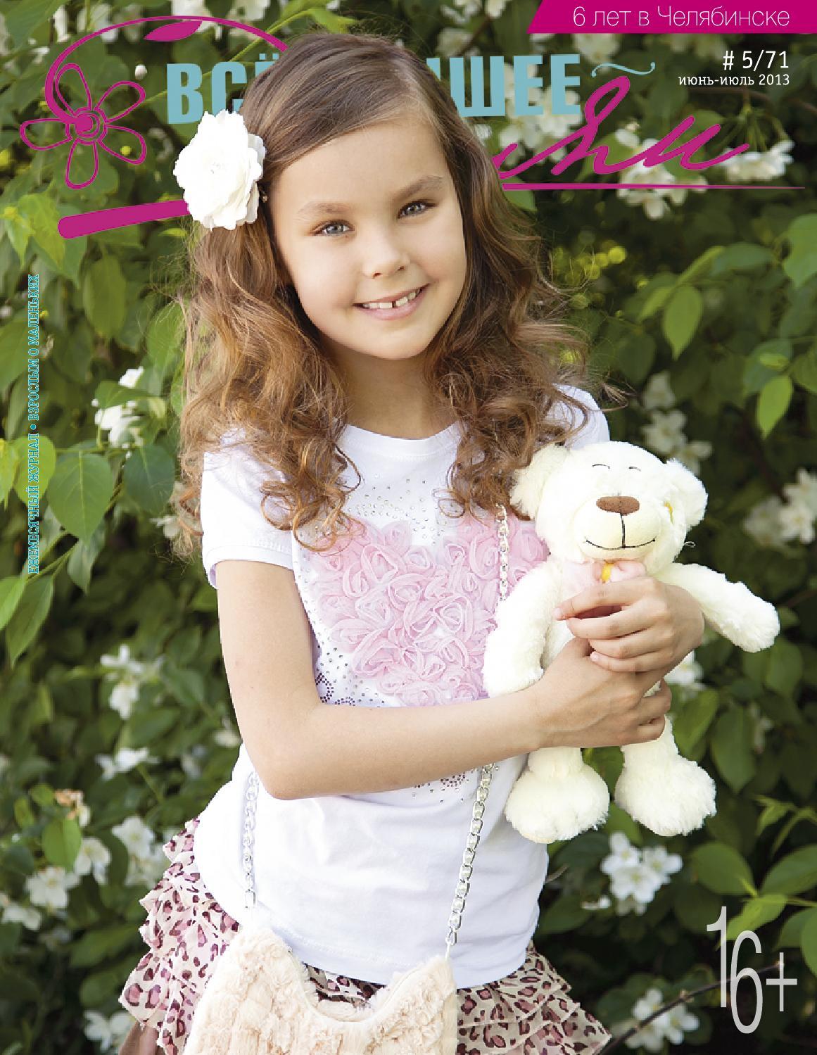 LookMart.ru – большой ассортимент детских товаров для современных родителей