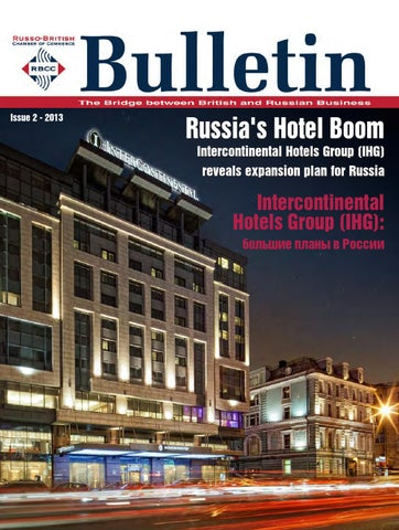 RBCC Bulletin Issue 2 2013 by Russo-British Chamber of