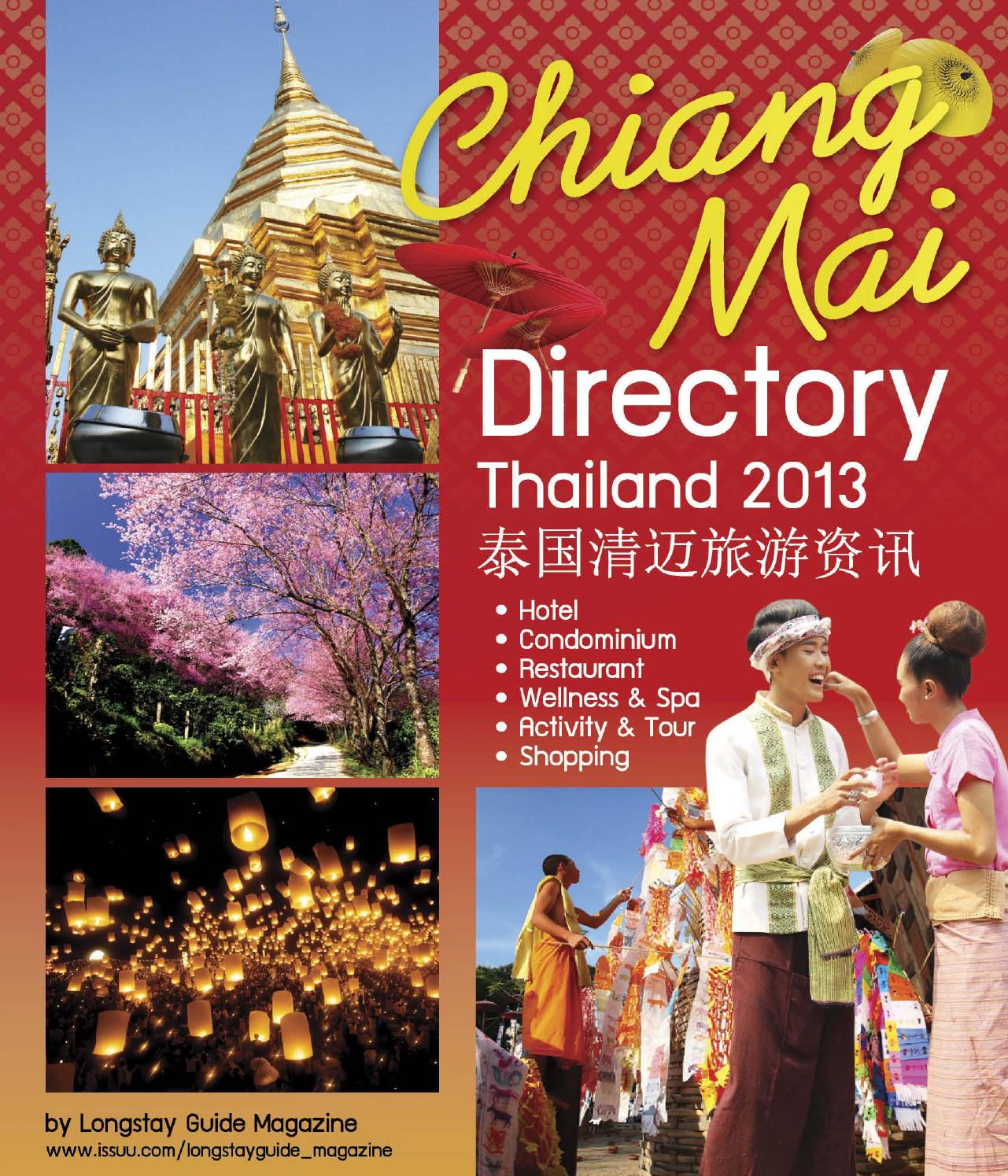 Chiang Mai Directory 2013 By Longstay Guide Magazine