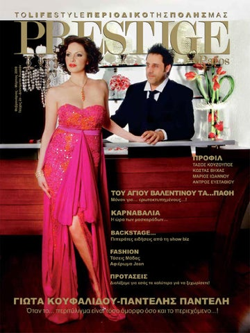 59bfaeeef443 Teyxos 2 by Prestige Magazine Paphos - issuu