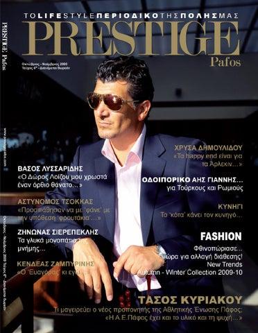 Teyxos 6 by Prestige Magazine Paphos - issuu cad28b873f5