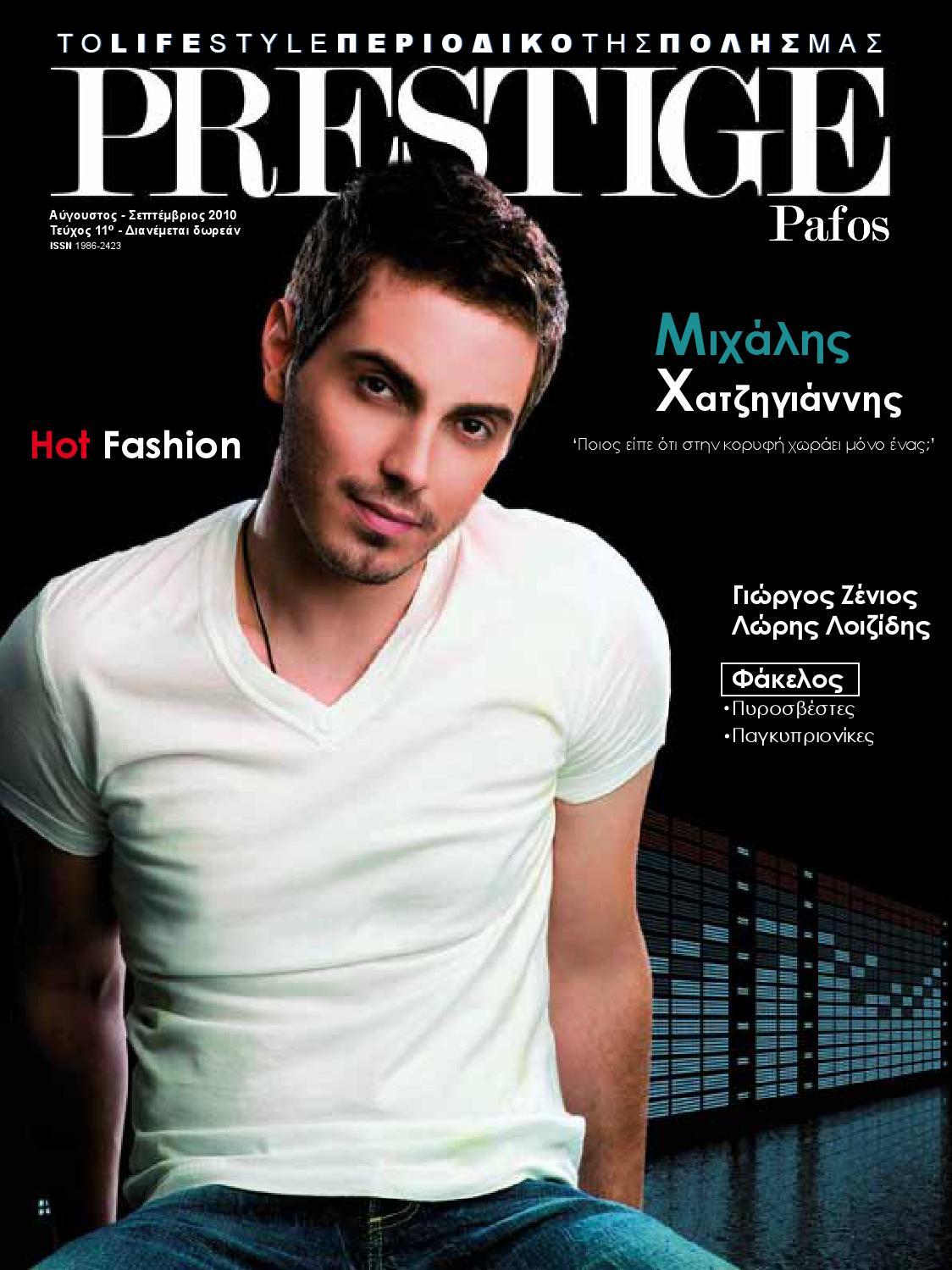 d6aaff60911 Teyxos 11 by Prestige Magazine Paphos - issuu