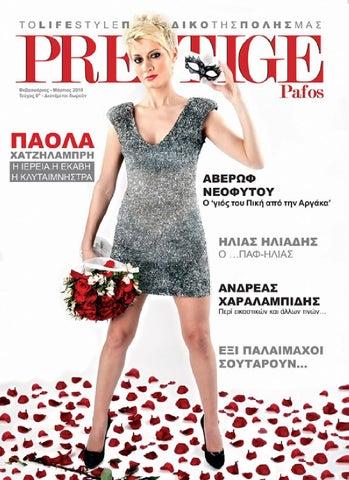 140f84950f0a Teyxos 8 by Prestige Magazine Paphos - issuu