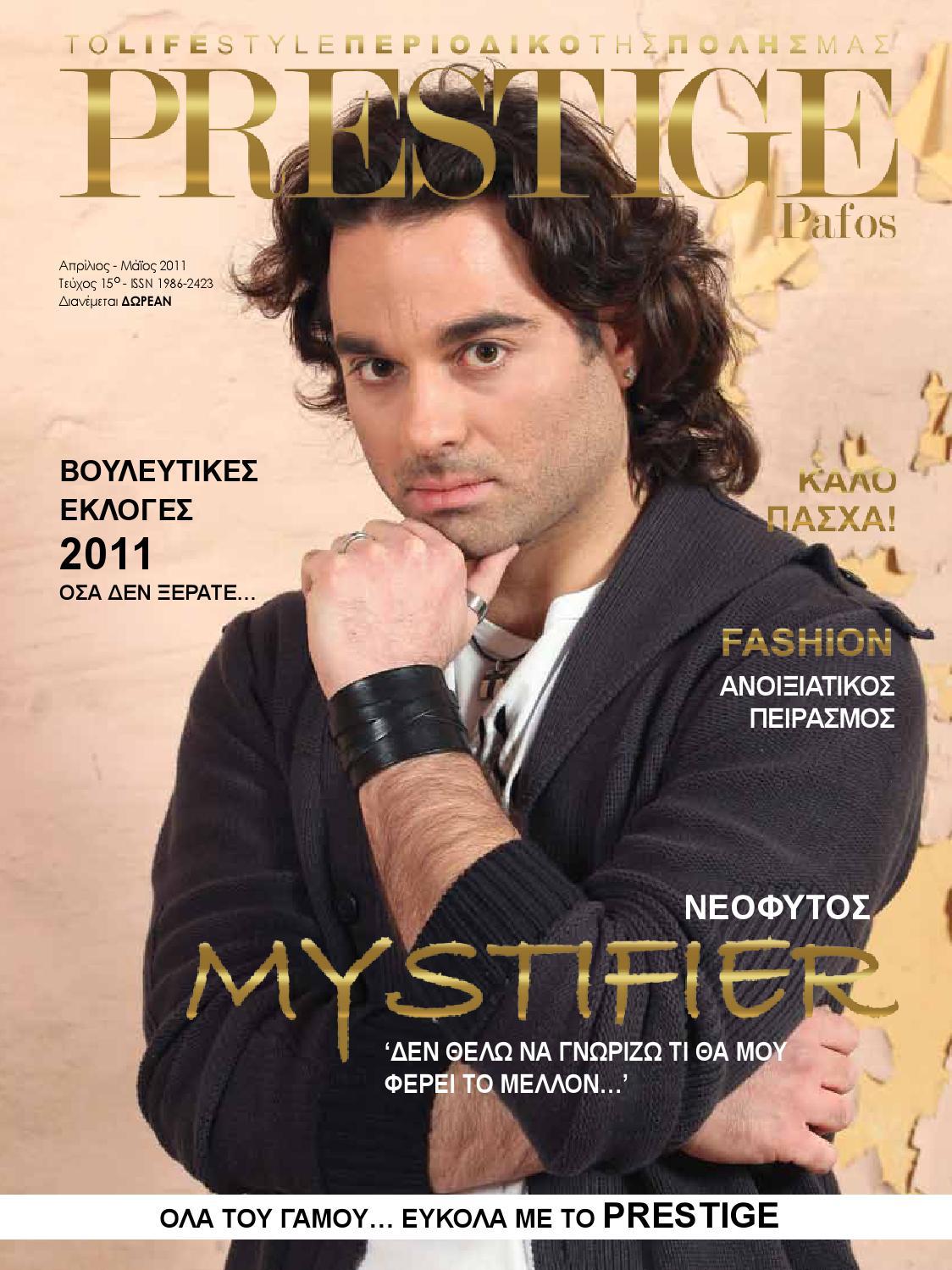 Teyxos 15 by Prestige Magazine Paphos - issuu d3fce97b36b