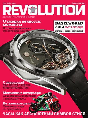 a92718bfc7cd Revolution 29 by Irina Kuzmenko - issuu