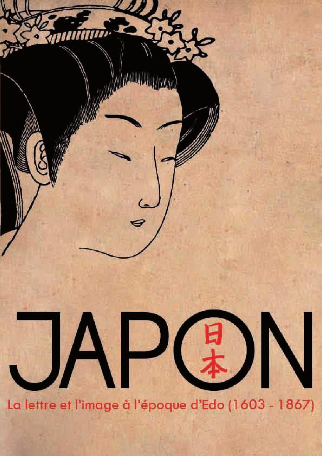 Japon la lettre et l 39 image l 39 poque d 39 edo 1603 1867 by musee champollion issuu - Baie du japon en 3 lettres ...