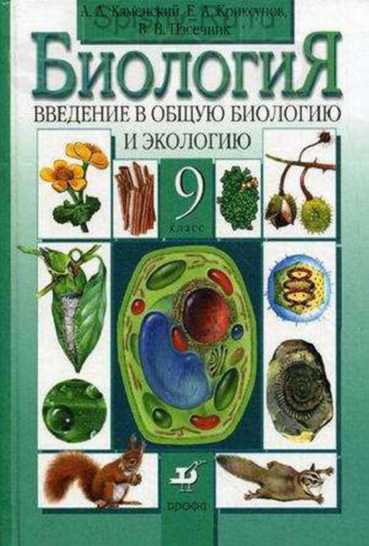 Книга русского языка 7 класс читать