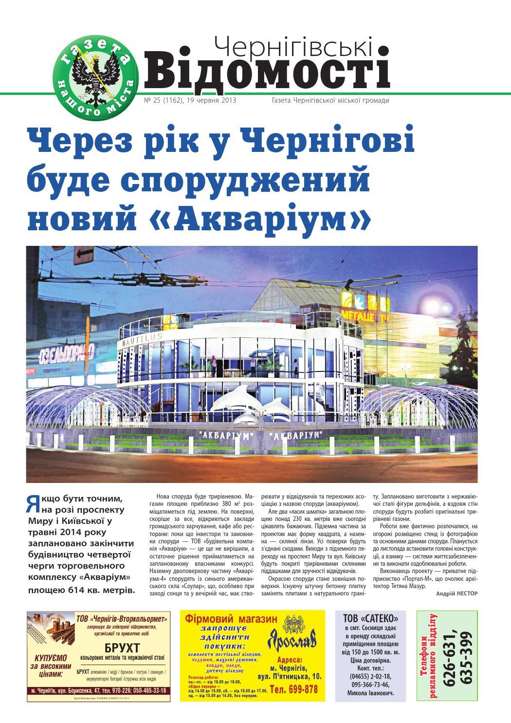 Нові ігрові автомати в Казахстані