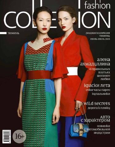 77554f61c45c74f Fashion Collection Tyumen 2013 Июнь-Июль by christina shulga - issuu