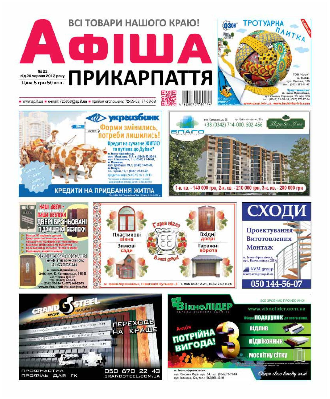 83c72a4b777c9d afisha578(23) by Olya Olya - issuu