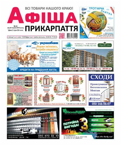 afisha578(23) by Olya Olya - issuu f7a461f3904ff