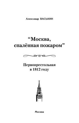 Банк ренессанс кредит ставрополь адрес
