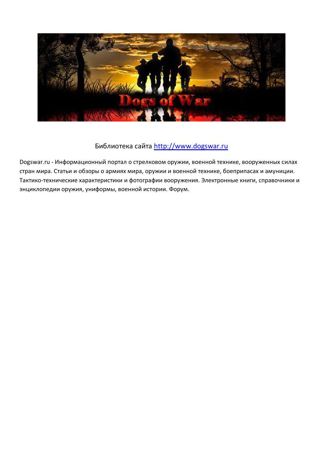 zhopa-anal-rastyanuli-bolshoy-predmet-vaza-myach-ochko-krupniy-plan-foto