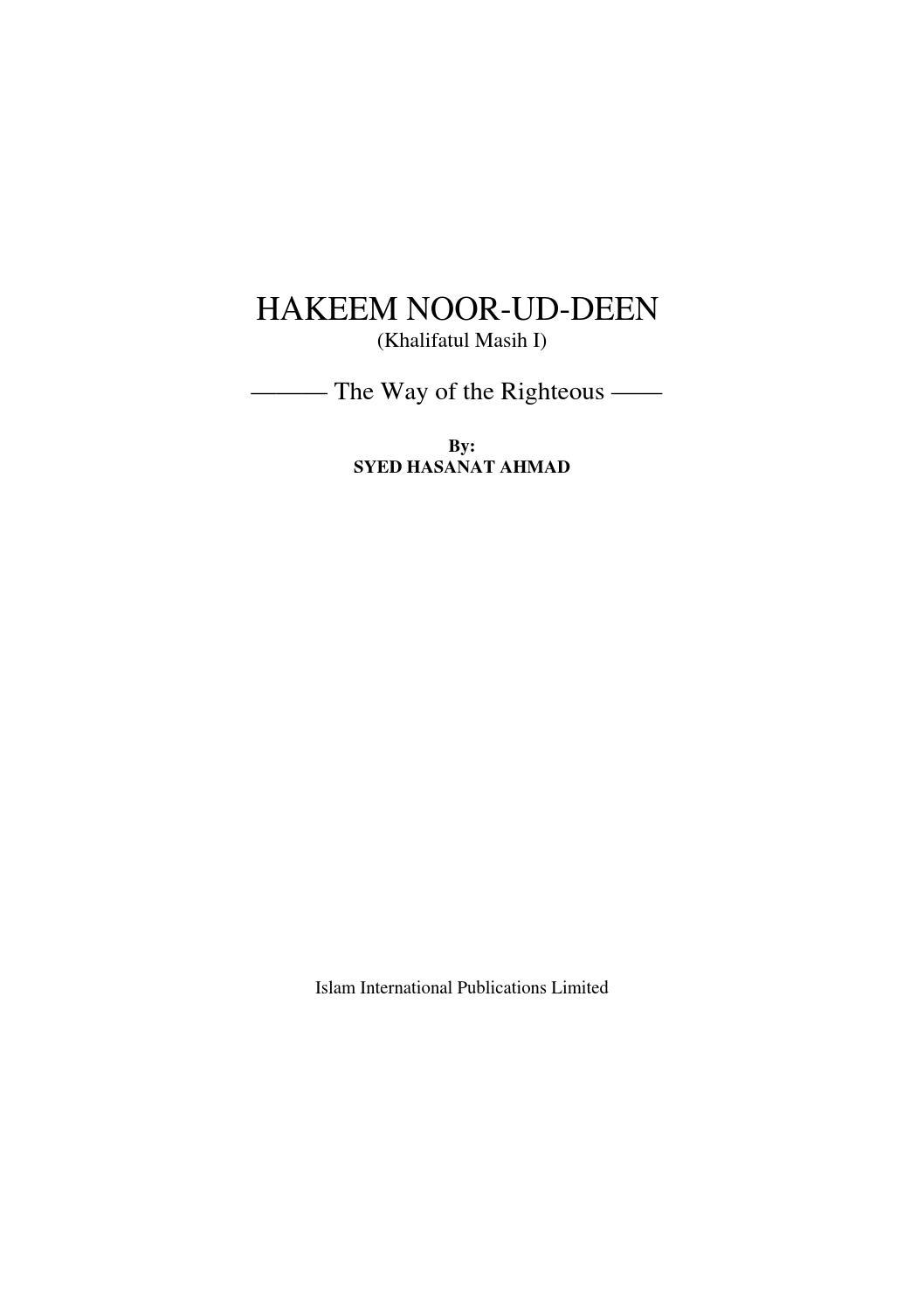 Hakeem Noor-ud-deen (The Way to the Righteous) by Adeel