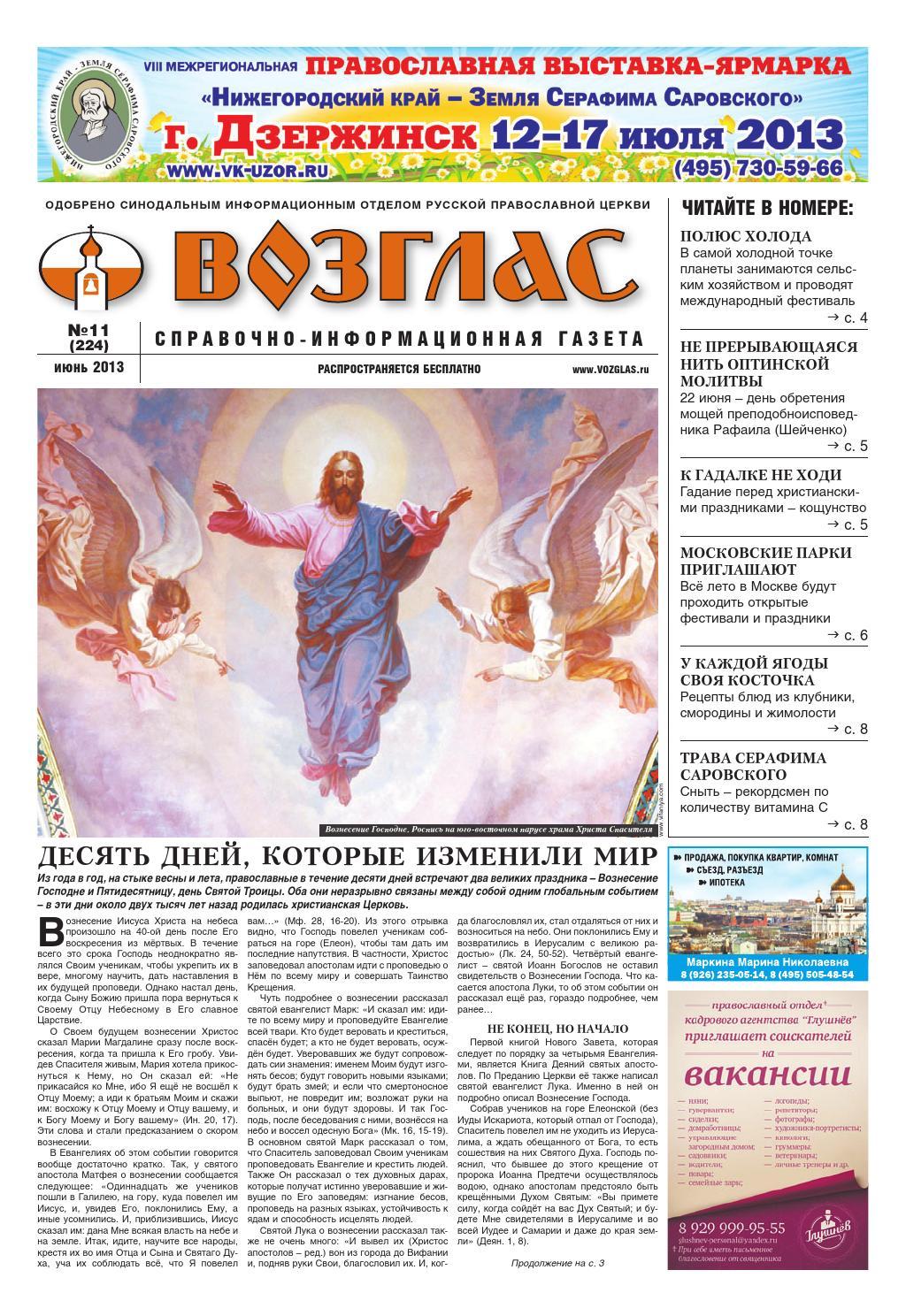Honor смартфоны официальный сайт в россии