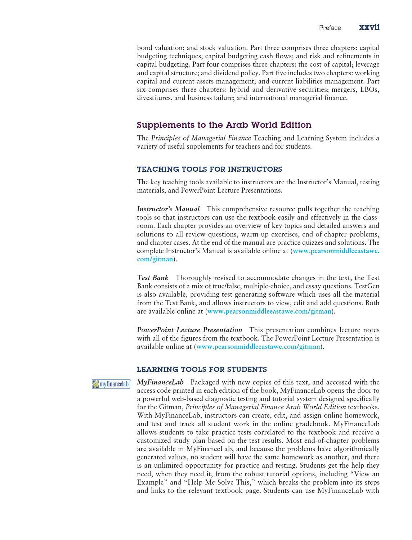 Arab World Edition - Gitman, Principles of Managerial