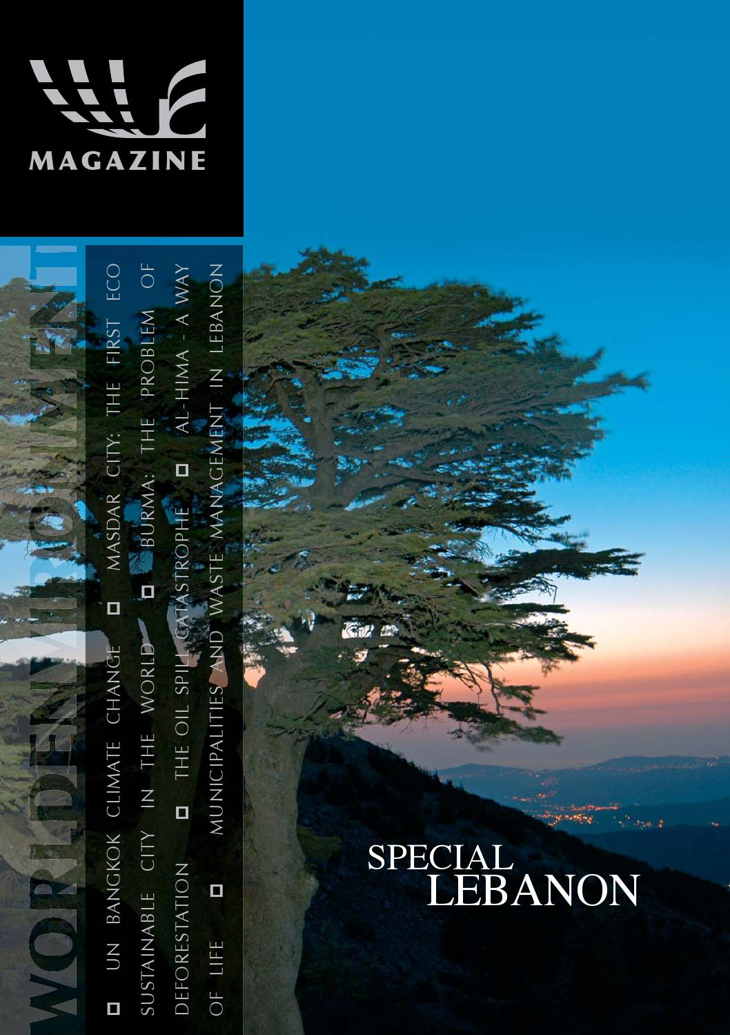 Electricite Du Liban Telephone world environment magazine, issue 1andrea tucci - issuu