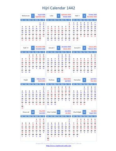 Hijri calendar1442 by INTERNATIONAL MOON CALENDAR - issuu