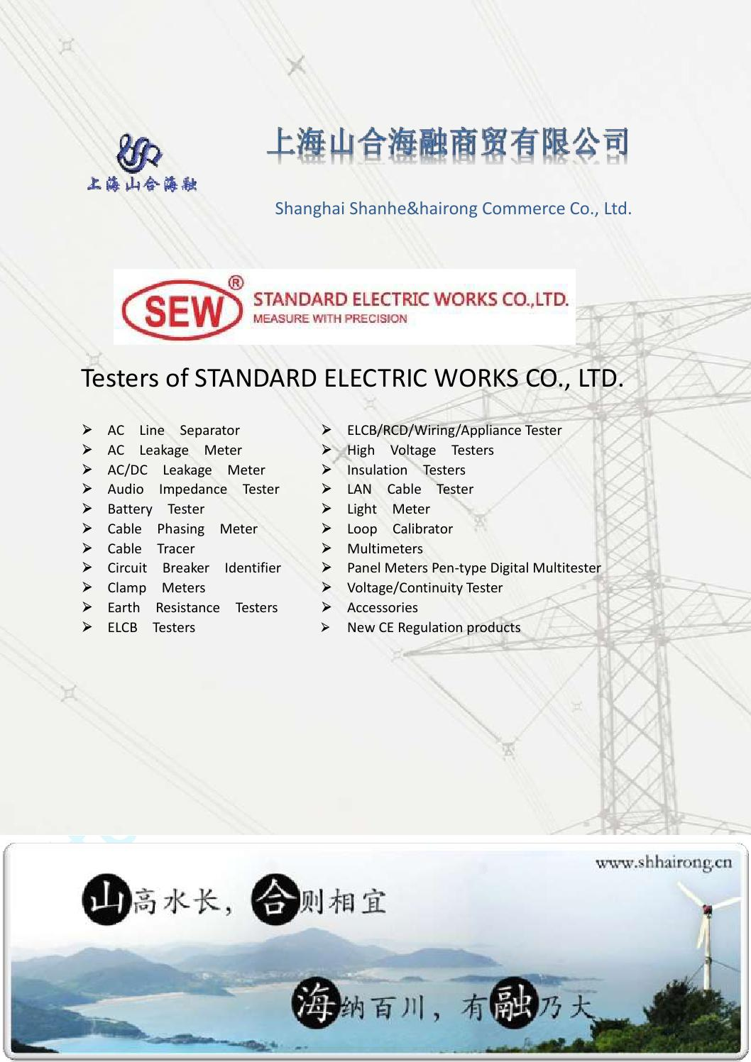 Sew By Shanghai 5000vdc Output From 230 Vac Input With Diode Voltage Multiplier Capacitor Shanhe Hairong Issuu