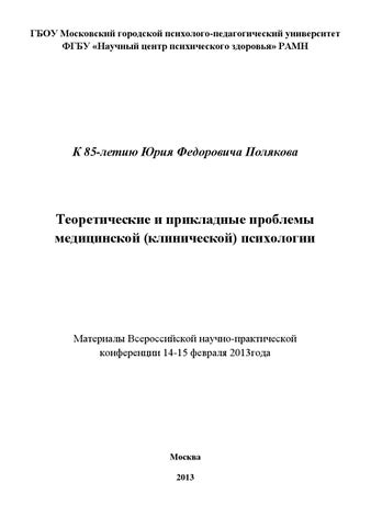 Бехтеревой ран научно практический центр психофизиологиианомального развитияurl дата обра asics gel emperor 2 купить