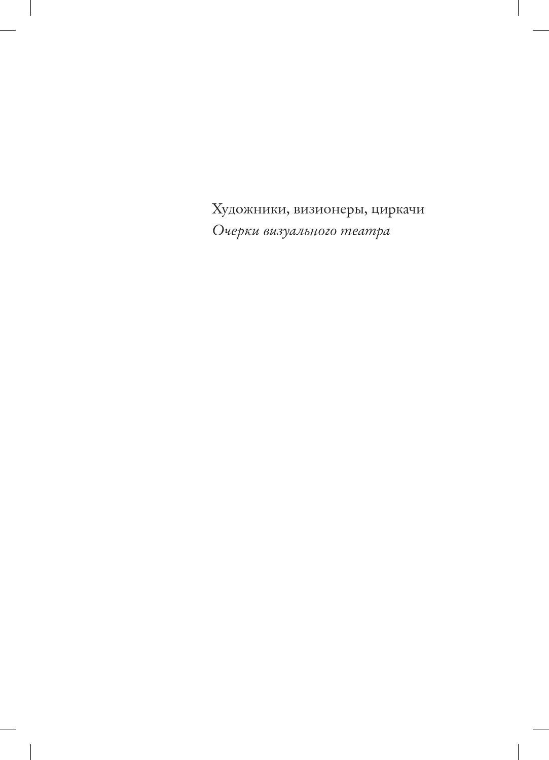 Обнаженная Юлиана Оррен Плавает С Конем – Без Надежды Надеюсь (1989)