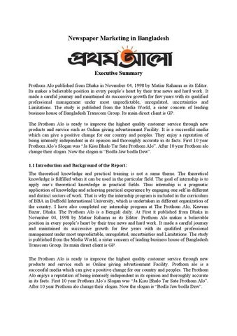 Newspaper marketing in bangladesh prothom alo by Md Papon