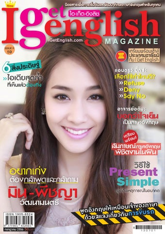 腺+��\L�9������i-9`�_IGetEnglish59byMISPublishing-Issuu