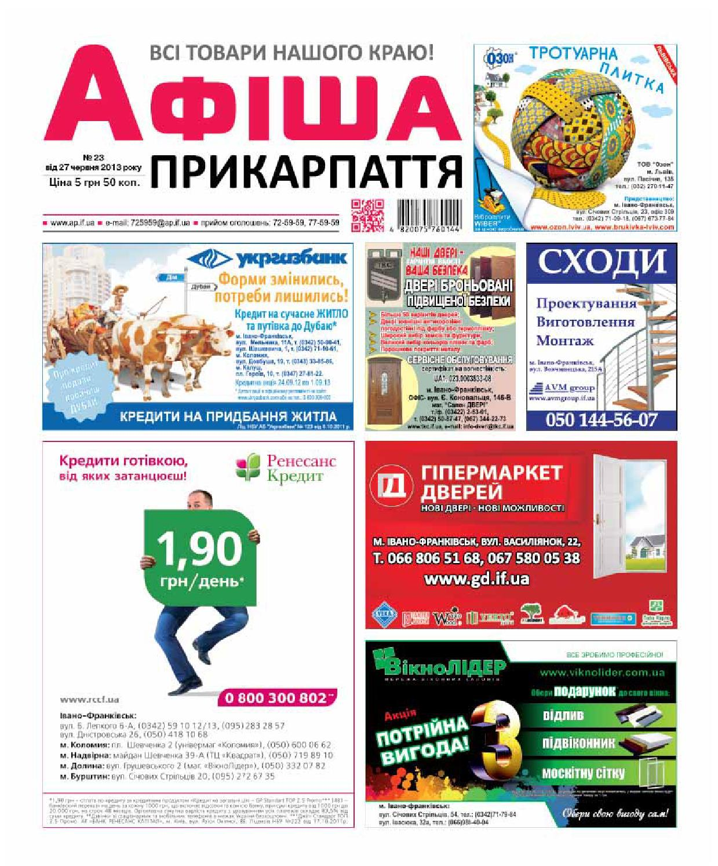 afisha578 by Olya Olya - issuu df8debf35c075