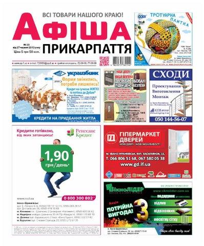 f905687a2b73b6 afisha578 by Olya Olya - issuu