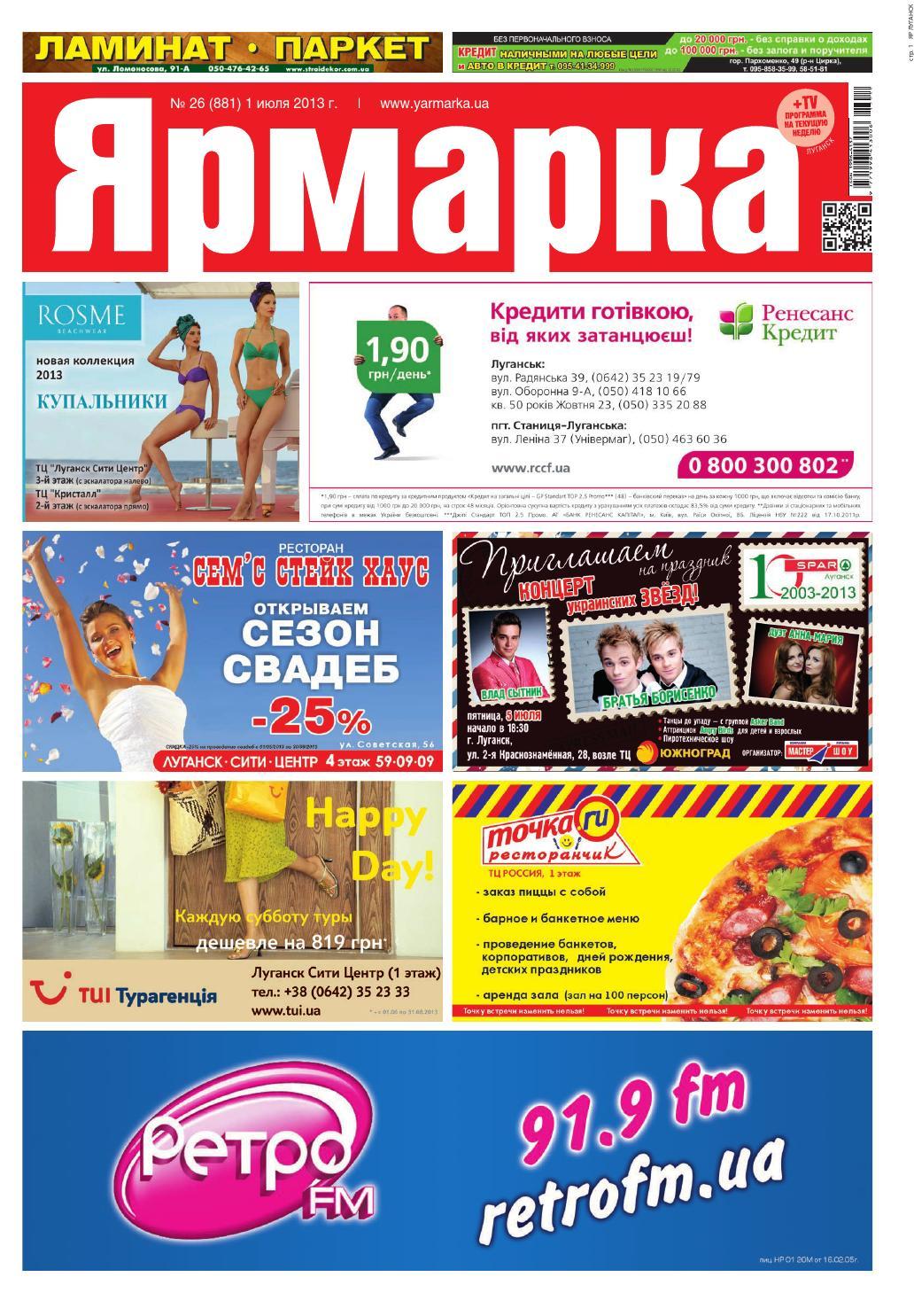 Купить принтер епсон lx300 2 частные объявления 2012год где дать объявление о интиме
