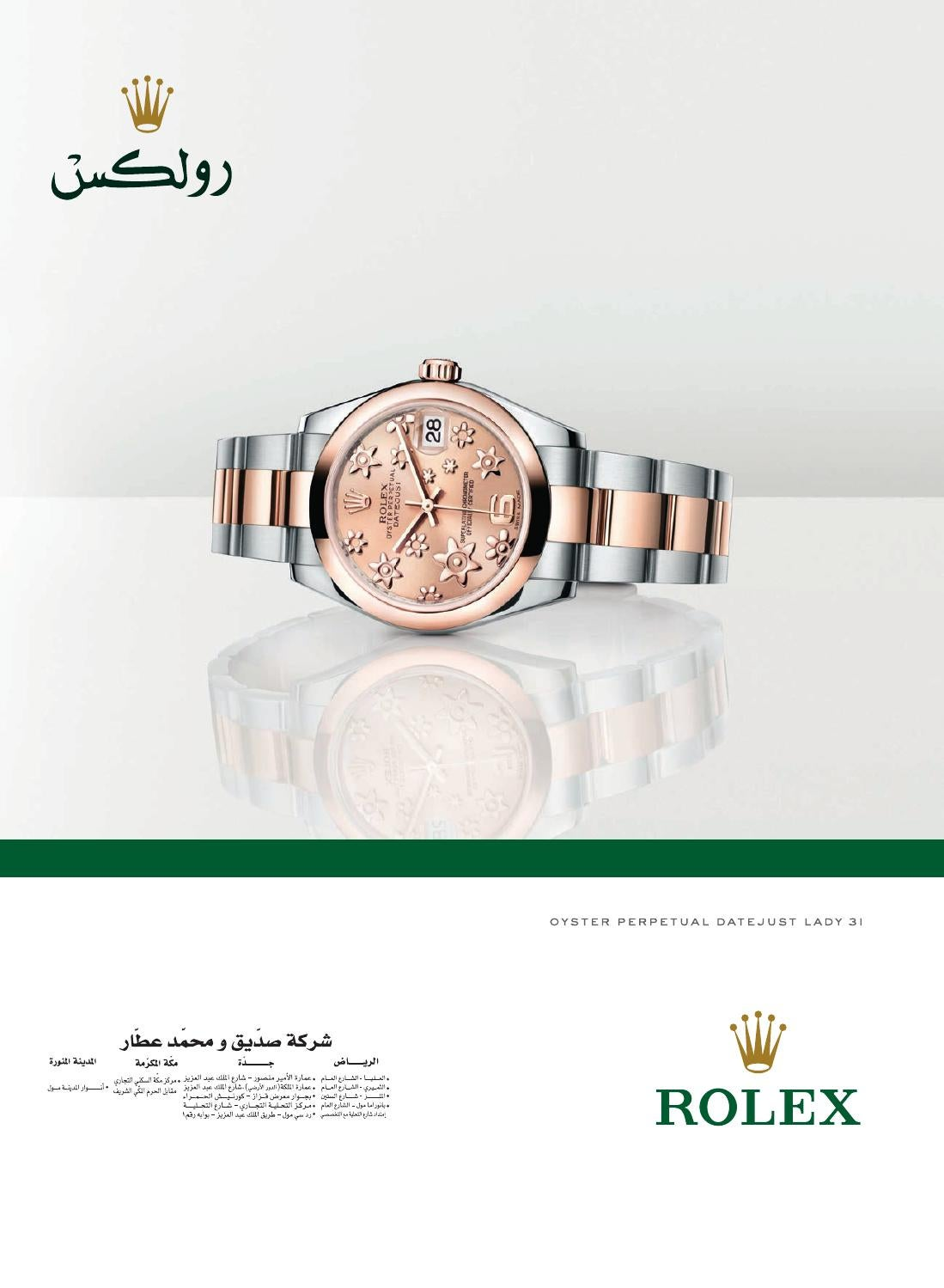 f60269992454d Issue 36 web by My Mall - issuu