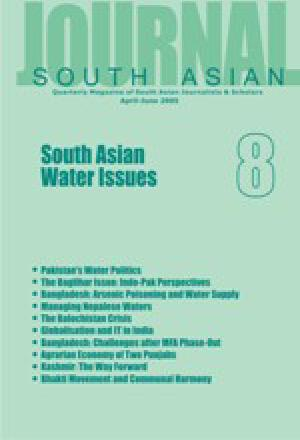08 - South Asian Water Issues by South Asian Media Net - issuu