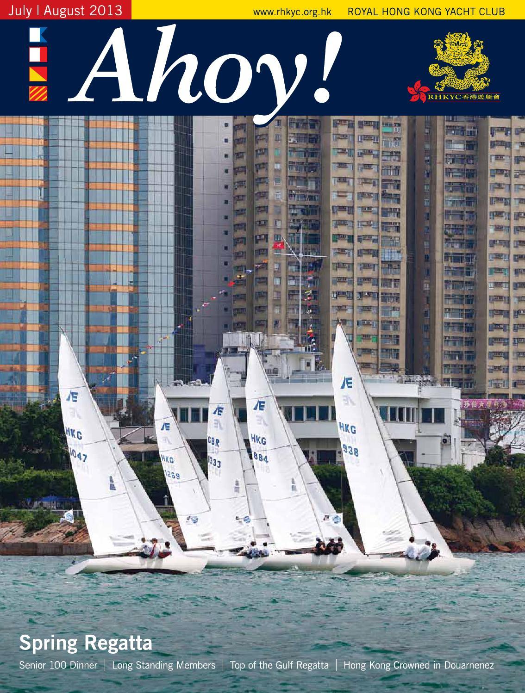 61d978e216 Ahoy! July August 2013 by Koko Mueller - issuu