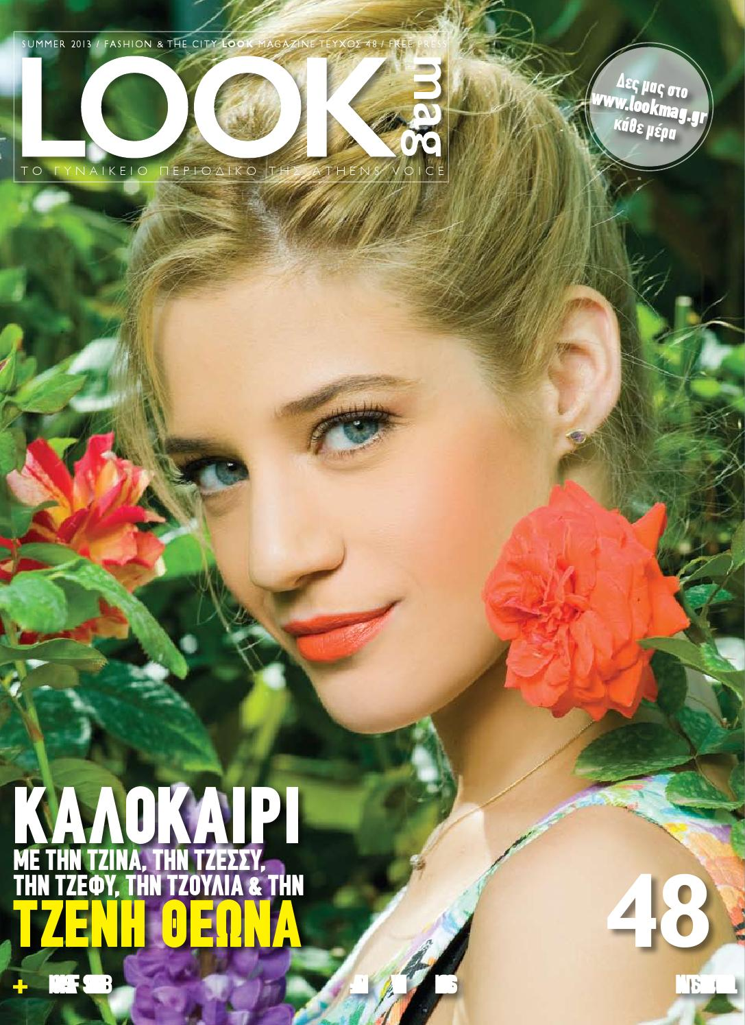 ce46aecd8d4a Look 48 by Athens Voice - issuu