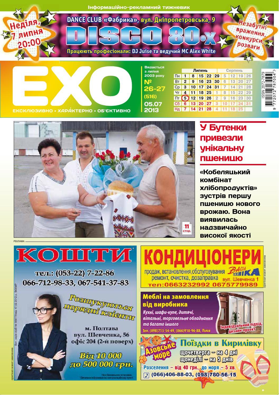 Exo 27 517 kob by Тижневик «ЕХО» - issuu f493c50b4ed14