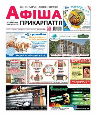 afisha579(24) by Olya Olya - issuu 5709fa834b0af