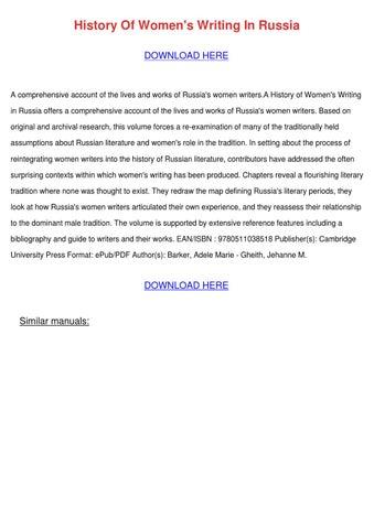 History Of Russian Women Writing 96