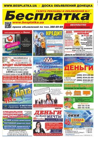 Эконом памятник Плечики Марьино заказать памятник Москва