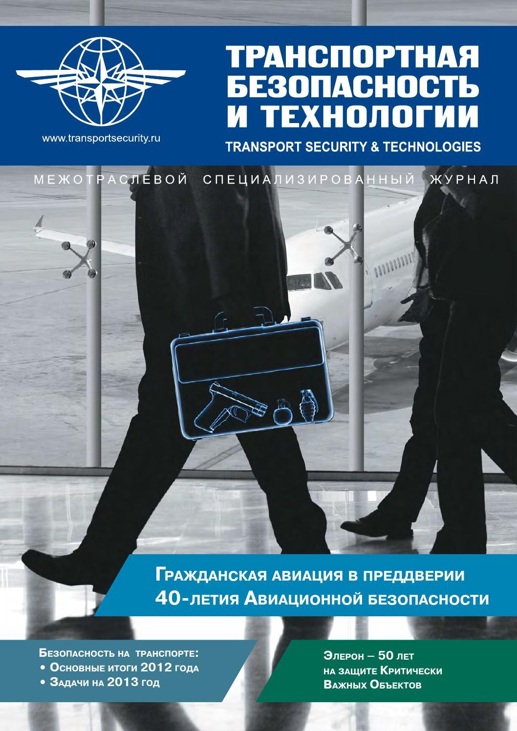 кредит под залог авто в саратове kpk-farvater.ru сбербанк кредит наличными для пенсионеров 2020