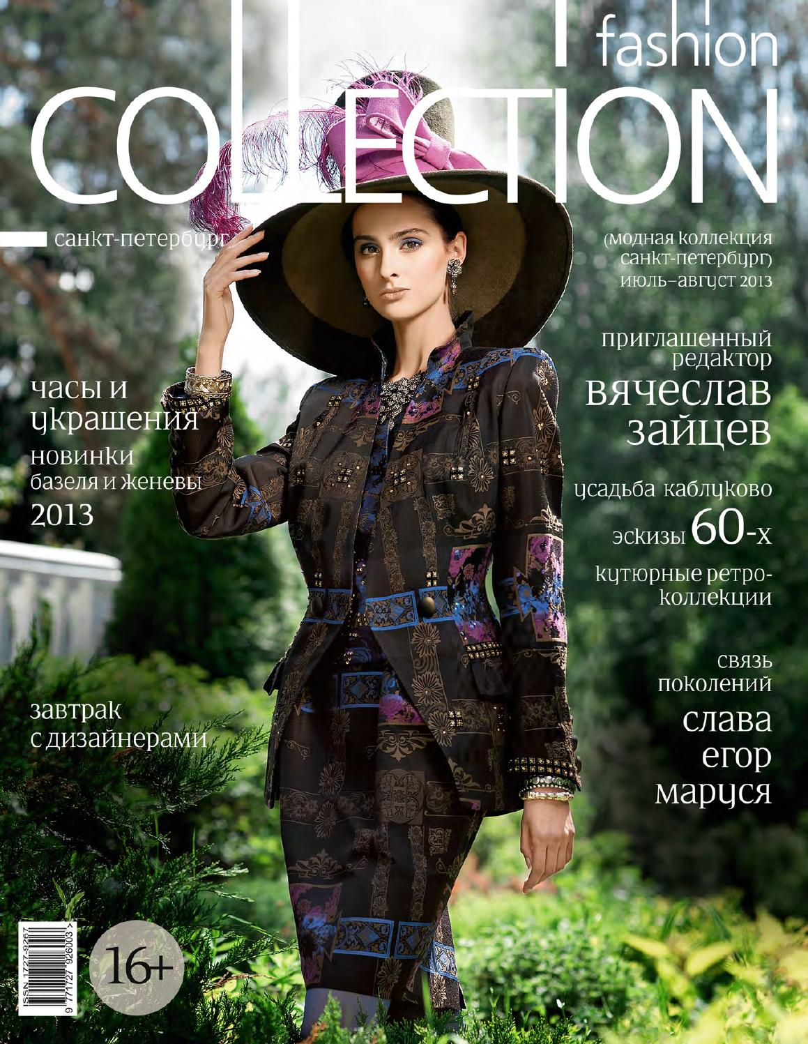 Fashion Collection Saint-Petersburg July-August by PEter Ralf - issuu 918b70b2fa8
