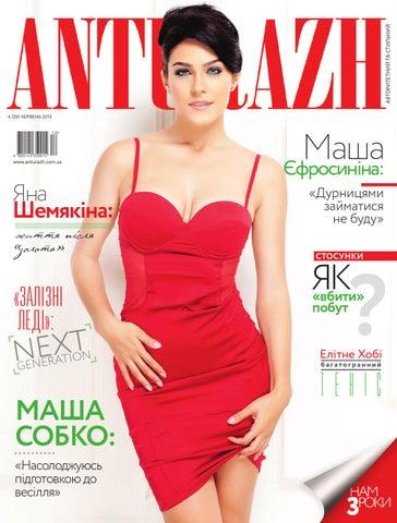 Anturazh 26 by Nazar Haiduchyk - issuu 508bde67741ec