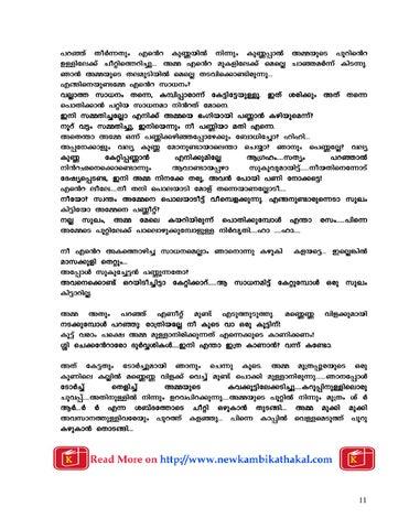 Malayalam Kambi Kathakal Pdf Ing Sites