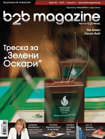 5243f17b402 B2b Magazine issue 39 by Bobby Naydenov - issuu