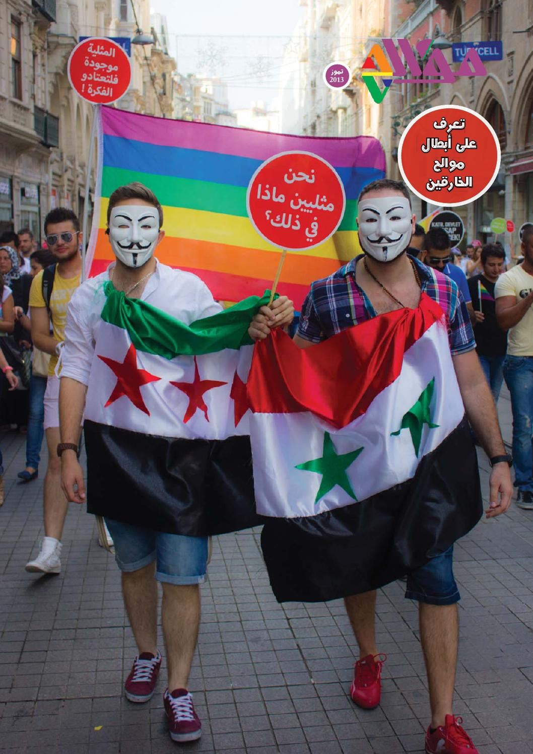 44107ce14 Mawaleh July2013 by Mahmoud Hassino - issuu