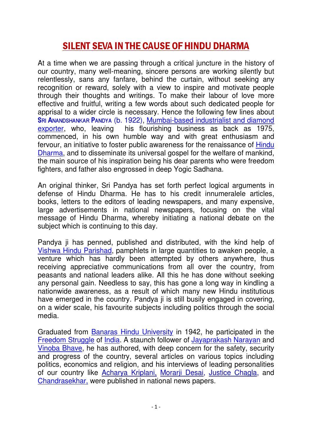 Silent Seva In The Cause of Hindu Dharma by swami jyoti - issuu