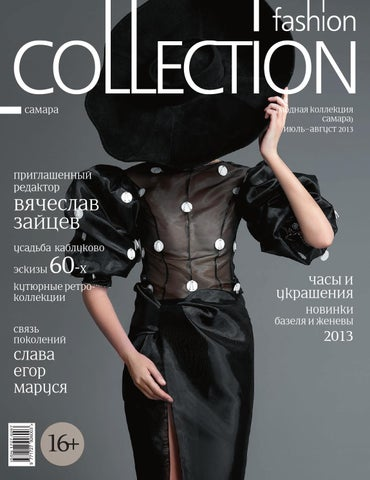 Fashion Collection №19(98) by Max Osipov - issuu 082fe0f0cc8da