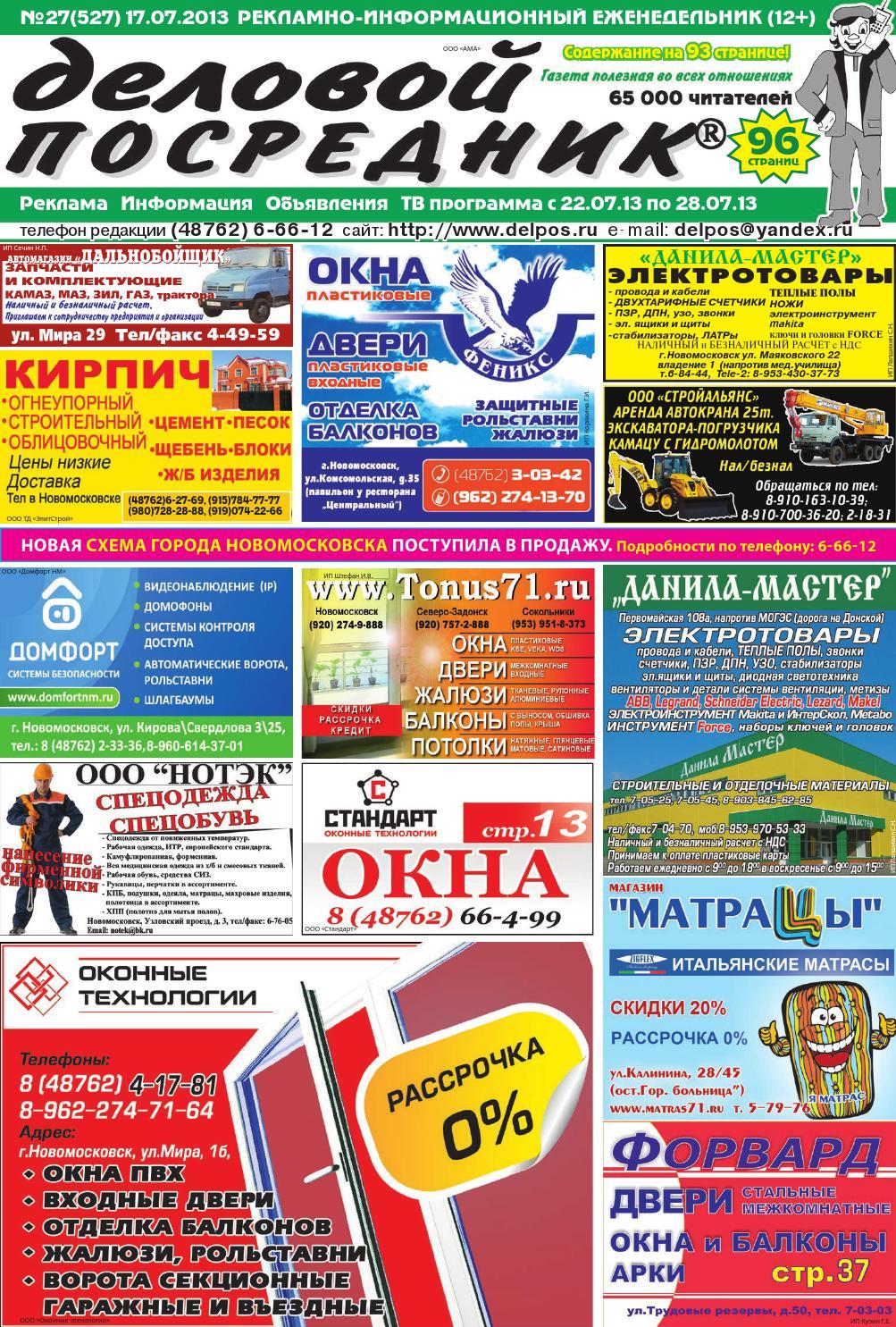 Зенит- ювентус прЯмаЯ транслЯциЯ 10. 12. 08г