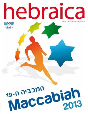 Revista Hebraica - Julho 2013 by Hebraica São Paulo - issuu 08a229097c1cc