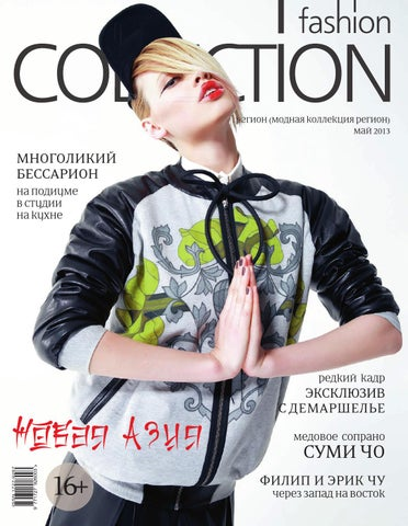 24da6be546cf Журнал Fashion Collection Май 2013 by Fashion Collection - issuu
